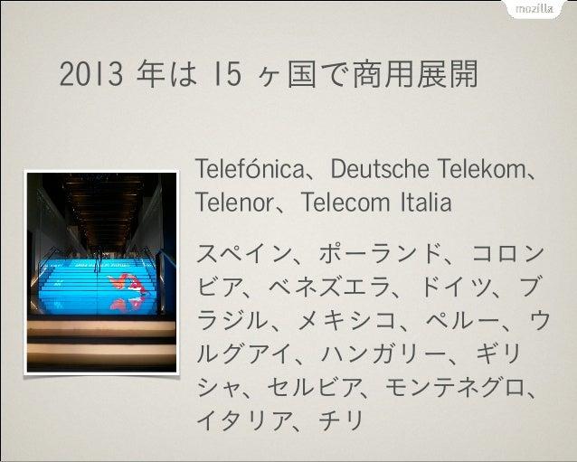 ZTE Open II 主な仕様: Size: 118 × 61 × 10.5 mm Display: 3.5 inch HVGA CPU: MSM8210 Dual 1.2 GHz (Cortex-A7, Adreno 302) RA...