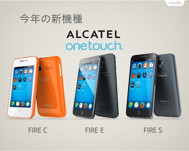 ! Alcatel One Touch Fire 7 主な仕様: Size: 9.9 mm thin, 275g Display: 7 inch qHD CPU: Dual 1.2 GHz Camera: 2M + VGA LET Sup...