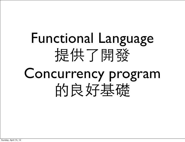 Functional Language                           提供了開發                       Concurrency program                           的良...