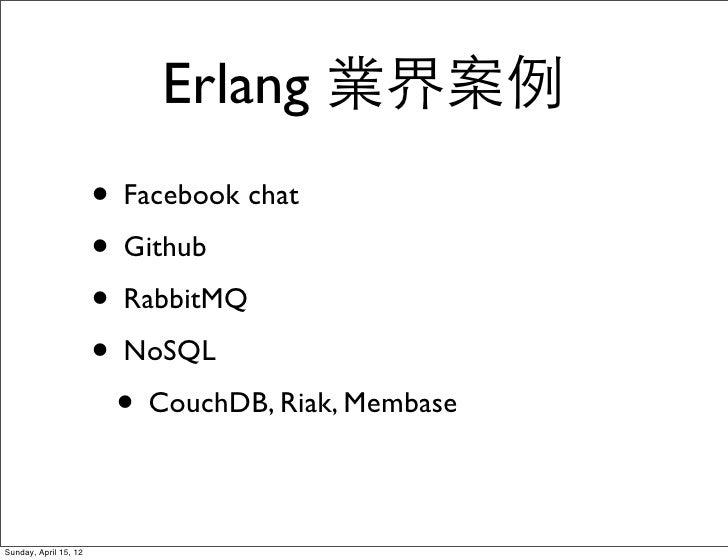 Erlang 業界案例                       • Facebook chat                       • Github                       • RabbitMQ         ...