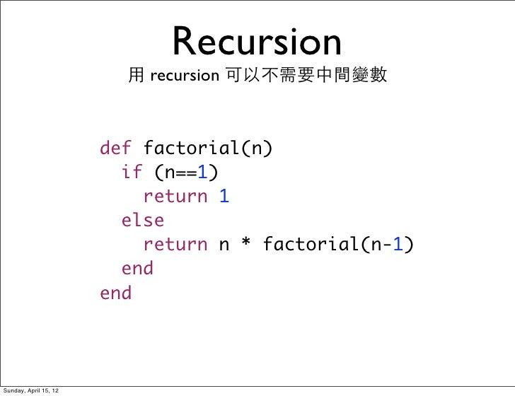 Recursion                         用 recursion 可以不需要中間變數                       def factorial(n)                         if ...