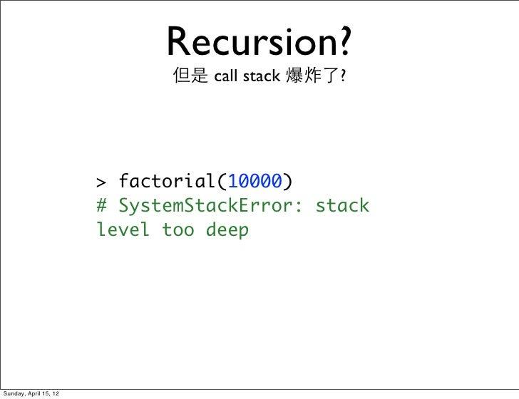 Recursion?                             但是 call stack 爆炸了?                       > factorial(10000)                       #...
