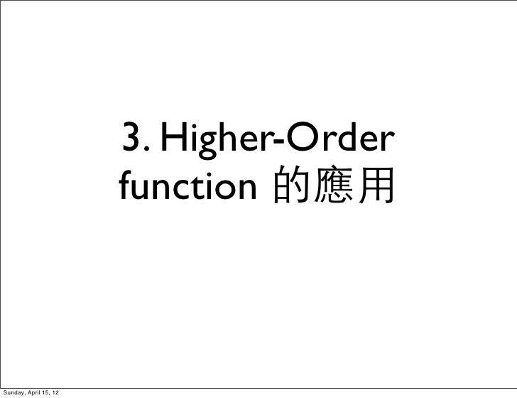 3. Higher-Order                       function 的應用Sunday, April 15, 12