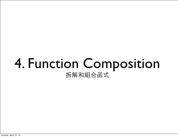 4. Function Composition                       拆解和組合函式Sunday, April 15, 12