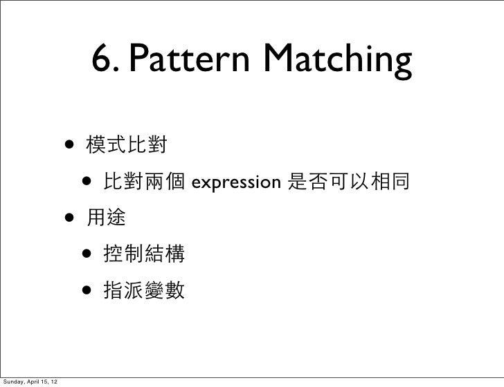 6. Pattern Matching                       • 模式比對                        • 比對兩個 expression 是否可以相同                       • 用...