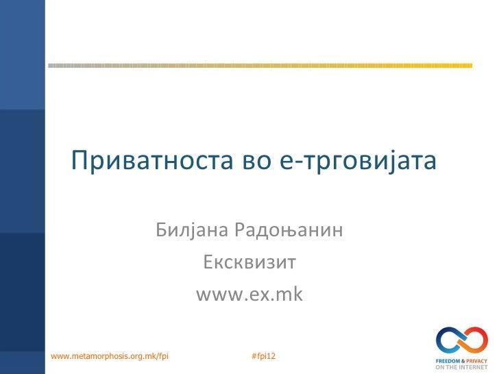 Приватноста во е-трговијата                        Билјана Радоњанин                             Ексквизит                ...
