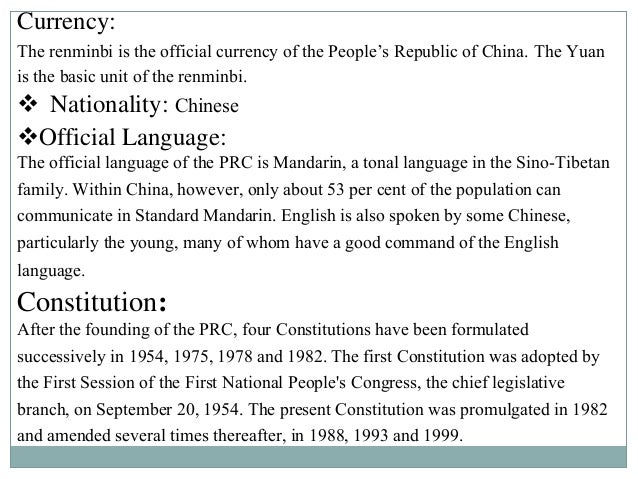 chinese foreign policy essay (results page 2) view and download foreign policy essays examples also discover topics, titles, outlines, thesis statements, and conclusions for your foreign policy essay.