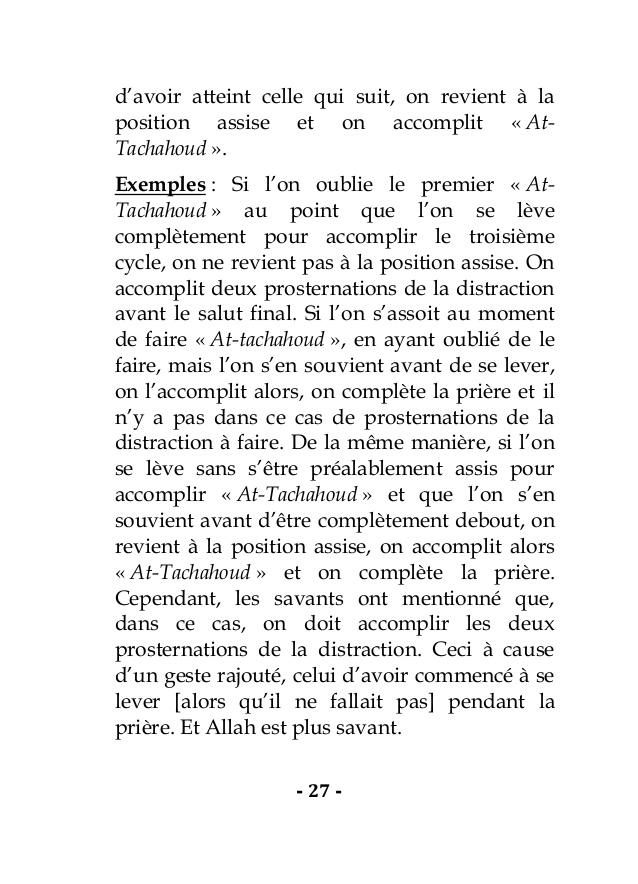Très Fr islamhouse-ablutions priere-otheymine PB94