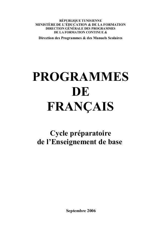 RÉPUBLIQUE TUNISIENNE MINISTÈRE DE L'ÉDUCATION & DE LA FORMATION DIRECTION GÉNÉRALE DES PROGRAMMES &DE LA FORMATION CONTIN...