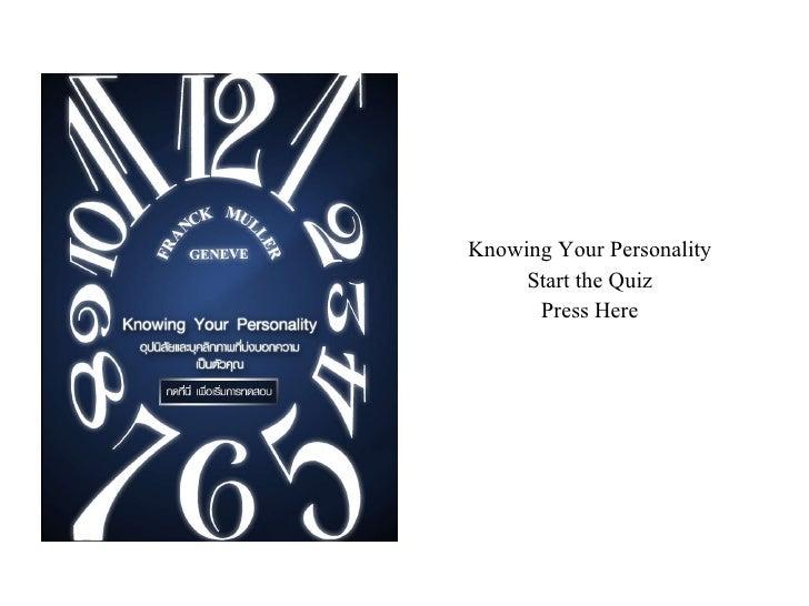 <ul><li>Knowing Your Personality </li></ul><ul><li>Start the Quiz </li></ul><ul><li>Press Here </li></ul>