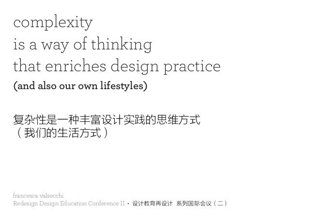 francesca valsecchiRedesign Design Education Conference II • 设计教育再设计 系列国际会议(二)complexityis a way of thinkingthat enriches ...