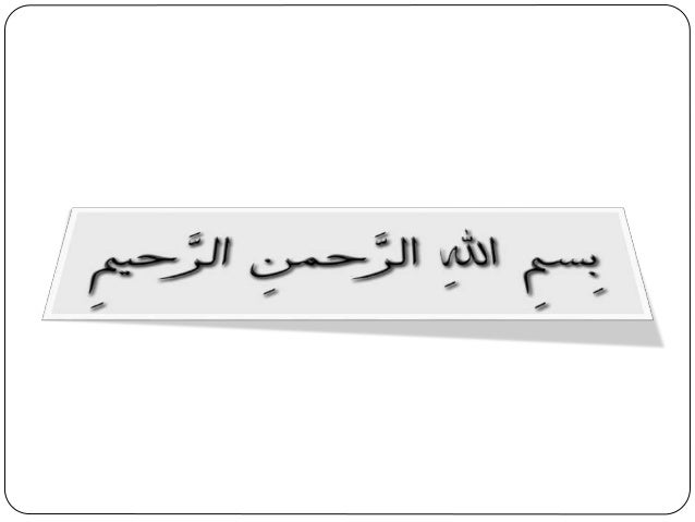 دانشجو:آذری آیدین محترم استاد:نورمحمدی علیحمزه دکتر آقای جناب درس نام:نوآوری و فناوری ،عل...