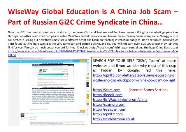 WiseWay Global Education is A China Job Scam – Part of Russian Gi2C Crime Syndicate in China… Now that Gi2c has been expos...