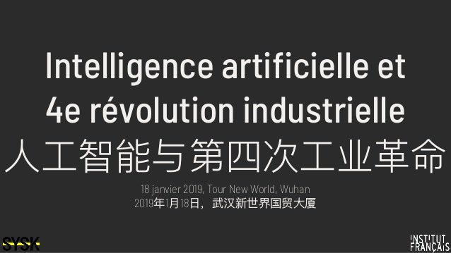 Intelligence artificielle et
