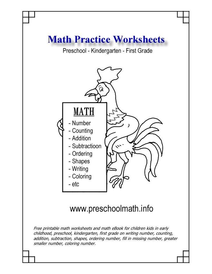Printable Coloring Math Worksheets For 1st Grade : Math worksheets for kindergarten and preschool