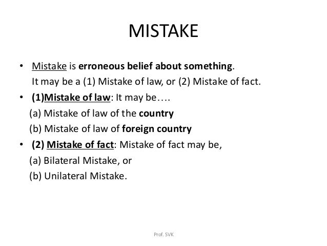 difference between mistake of fact and mistake of law
