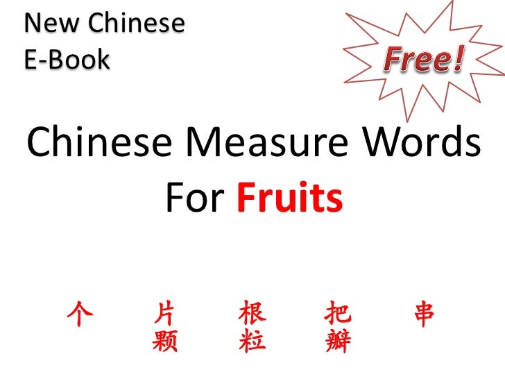 Free ebook chinese measure words for fruits