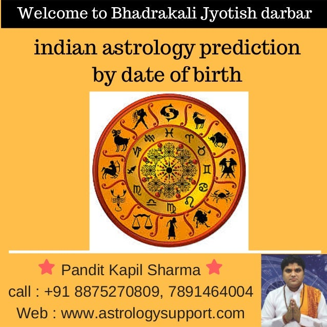 indian astrology predictions by date of birth