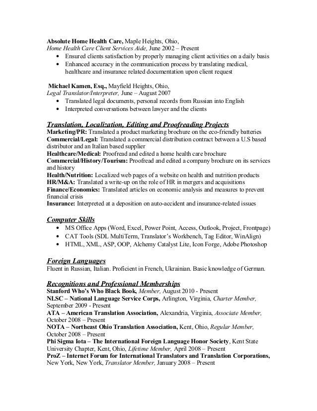 Resume Translation Russian INPIEQ Resume German Translation  Resume Translation