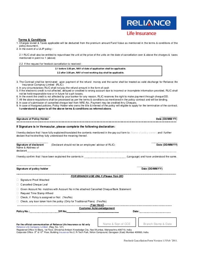 Freelook Cancellation Form