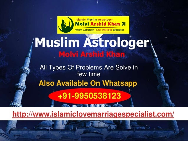 Muslim Astrologer Molvi Arshid Khan All Types Of Problems Are Solve in few time Also Available On Whatsapp +91-9950538123 ...