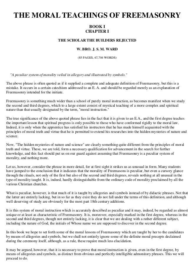 Freemasonry 086 The Moral Teachings Of Freemasonry