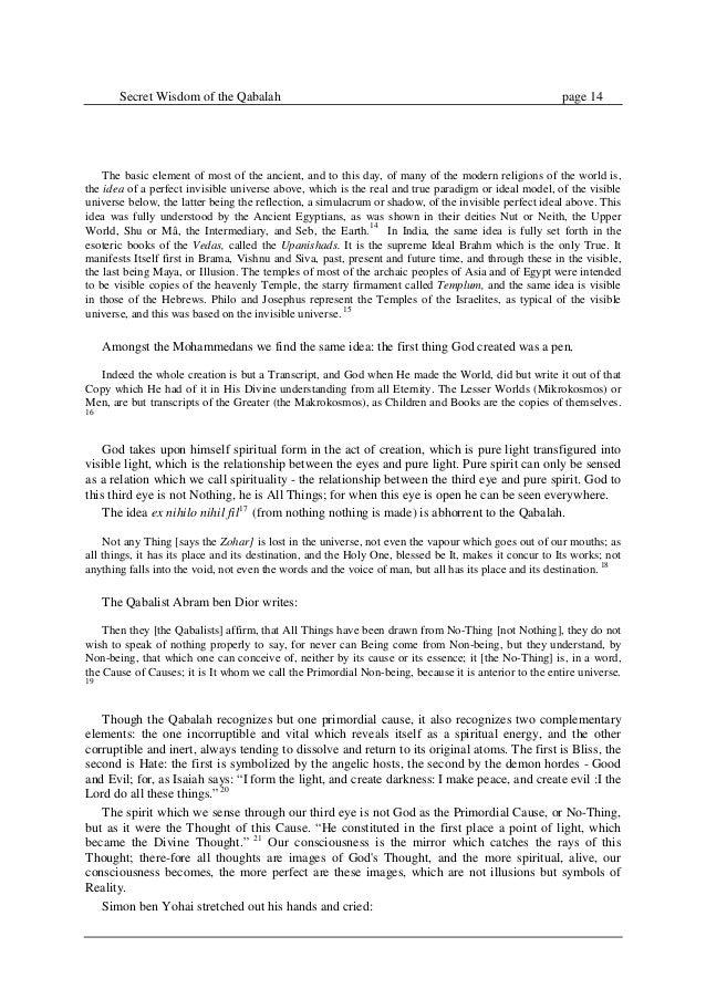 Freemasonry 217 the secret wisdom of the qaballah