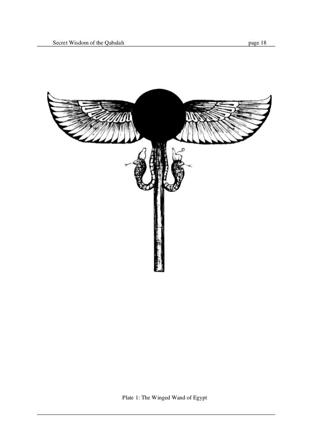 existential grace the caduceus The caduceus is the staff carried by hermes in greek mythology and  consequently by hermes trismegistus in greco-egyptian mythology the same  staff was.