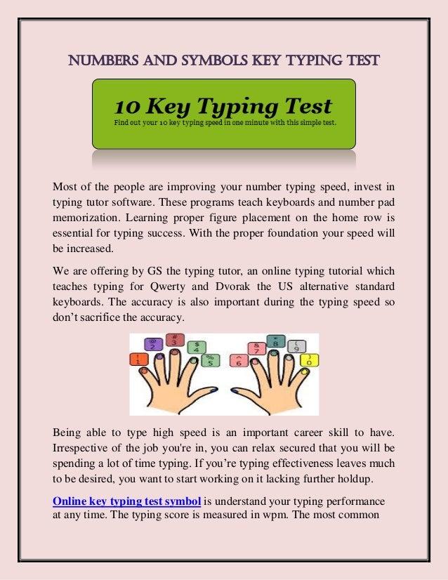 Free Online 10 Key Typing Test