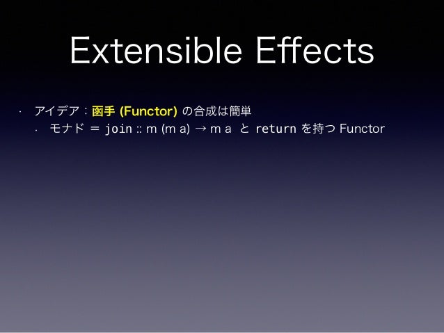 Freer Monads, More Extensible ...