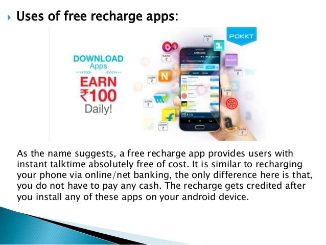 Free recharge coupons download app : Printable coupon for frozen