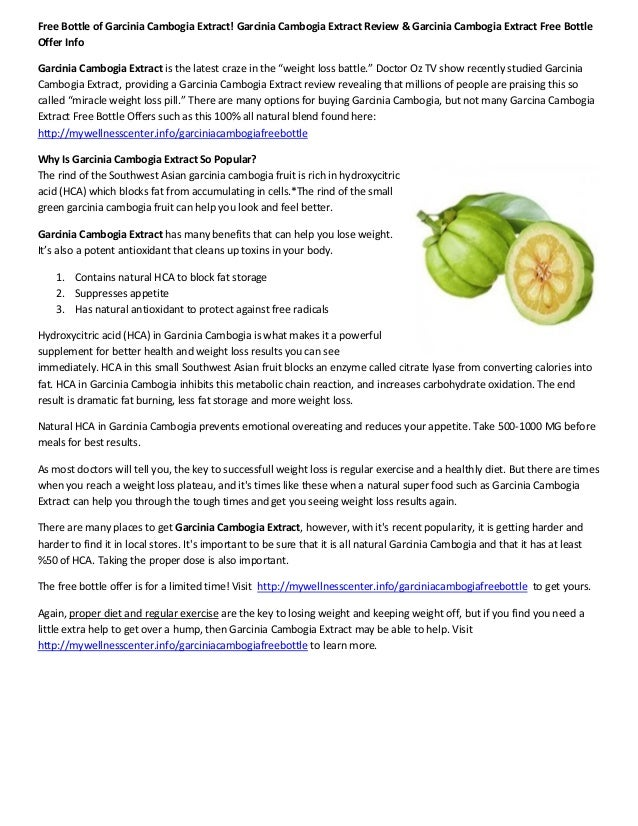 Free Bottle of Garcinia Cambogia Extract! Garcinia Cambogia Extract Review & Garcinia Cambogia Extract Free BottleOffer In...
