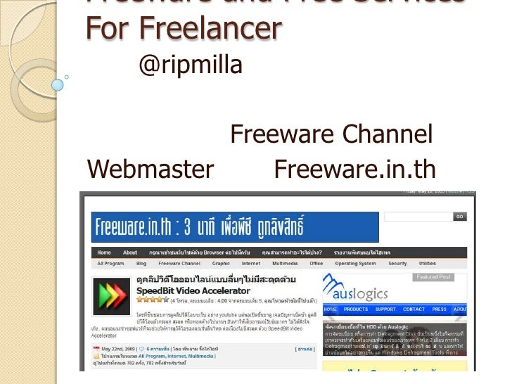 Freeware and Free Services For Freelancer     @ripmilla            Freeware Channel Webmaster     Freeware.in.th