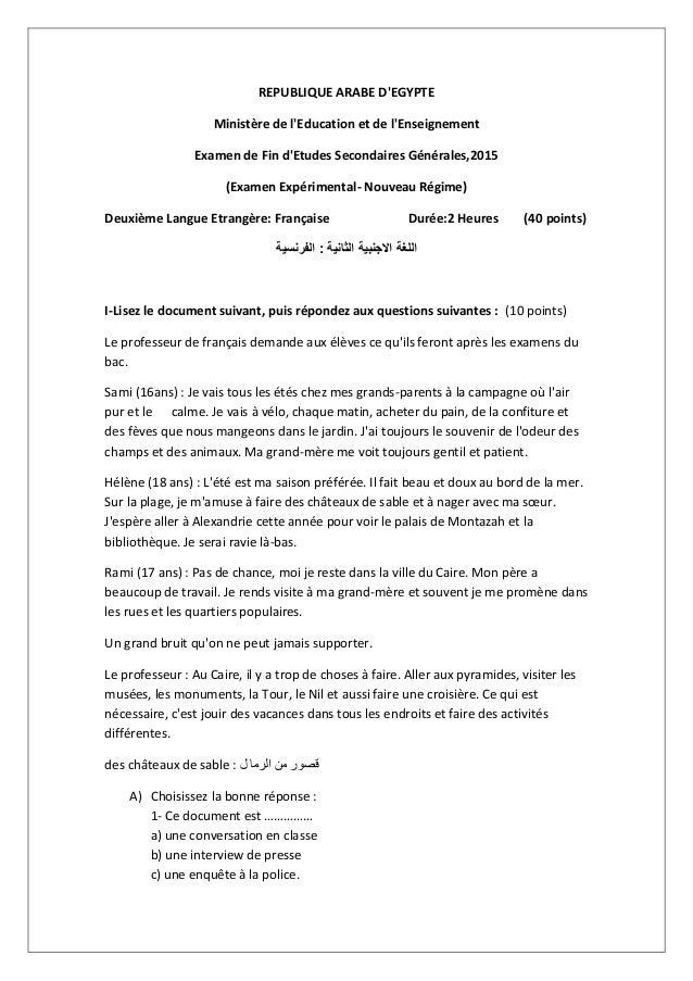 REPUBLIQUE ARABE D'EGYPTE Ministère de l'Education et de l'Enseignement Examen de Fin d'Etudes Secondaires Générales,2015 ...