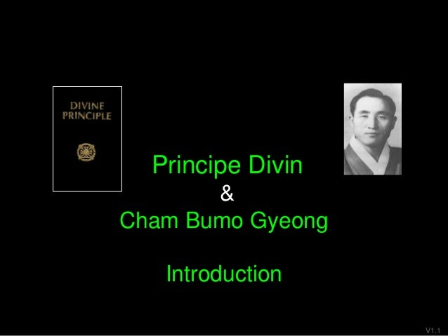 Principe Divin & Cham Bumo Gyeong Introduction V1.1