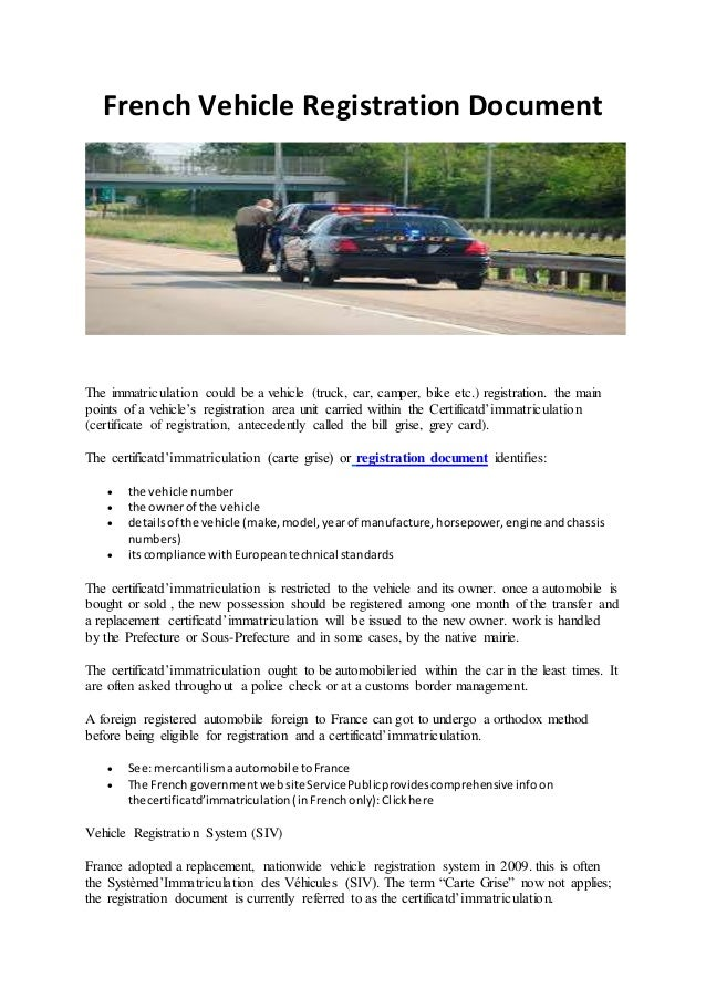 French Vehicle Registration Document