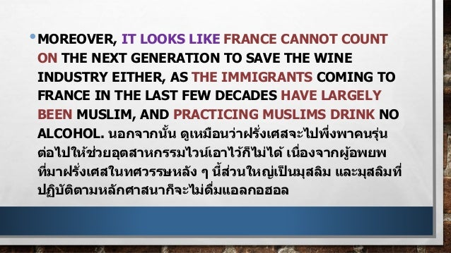 wine consumption essay French wine consumption essay 1 paragraph 1 •over the course of the past forty years, no country on earth has cut its alcohol consumption more than france.