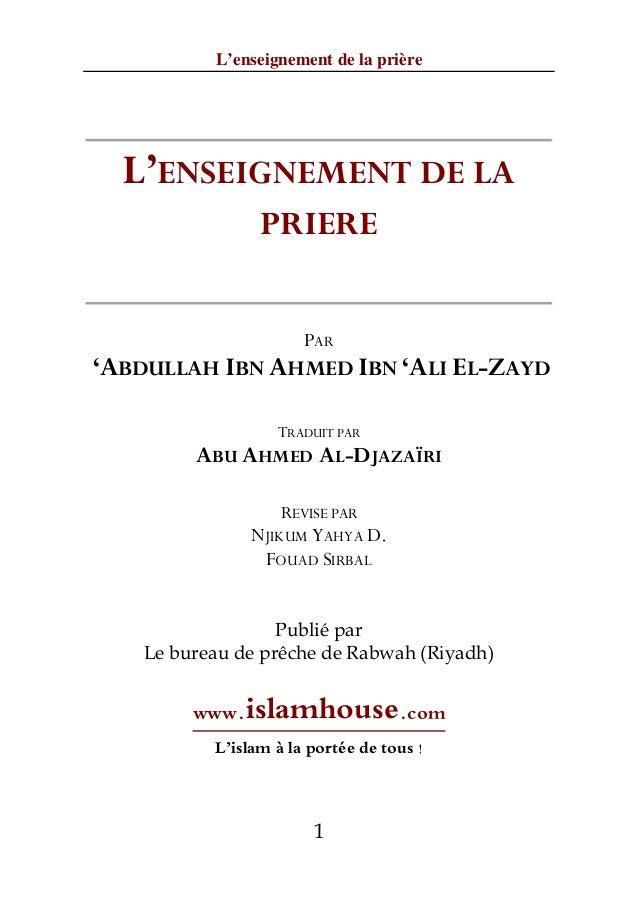 L'enseignement de la prière L'ENSEIGNEMENT DE LA PRIERE PAR 'ABDULLAH IBN AHMED IBN 'ALI EL-ZAYD TRADUIT PAR ABU AHMED AL-...
