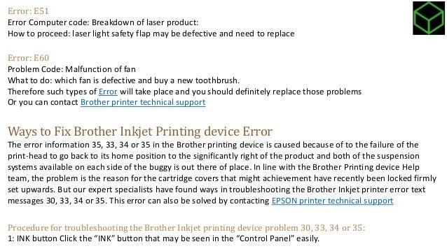 Frequent brother inkjet printer error