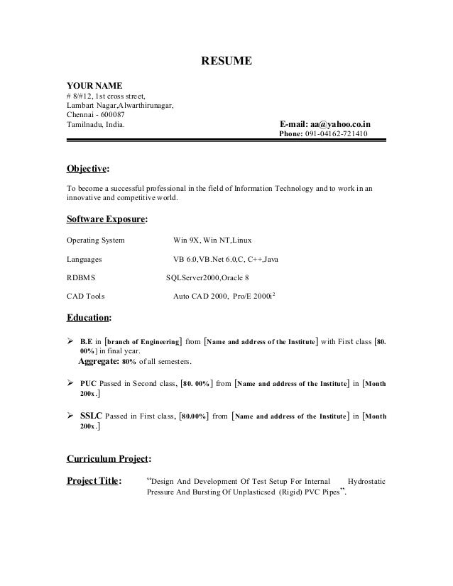 resume format for fresher