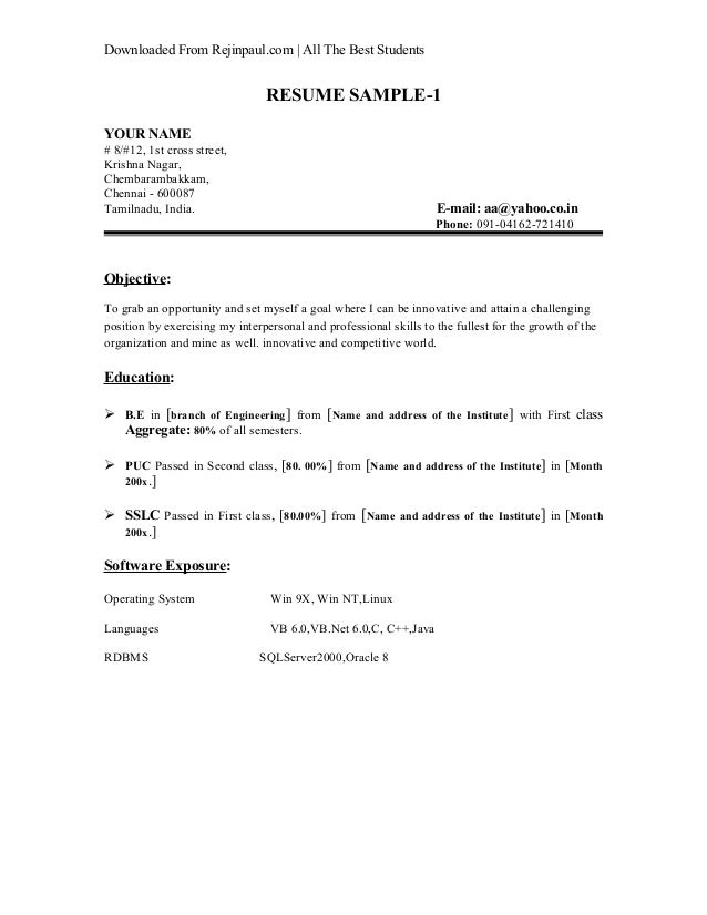 Fresher Resume Sample1