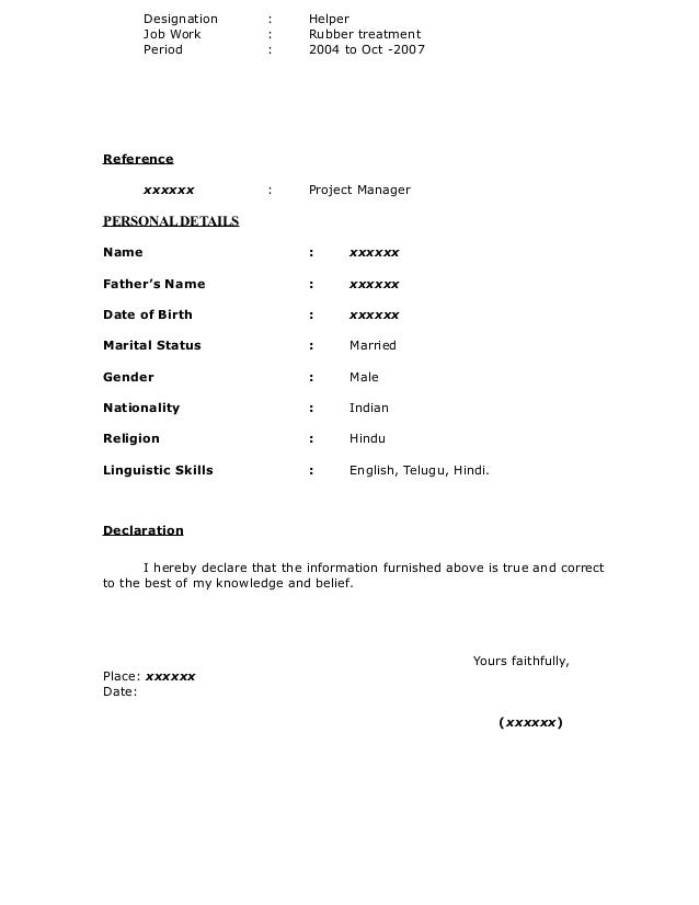 Fresher Resume Sample16 By Babasab Patil