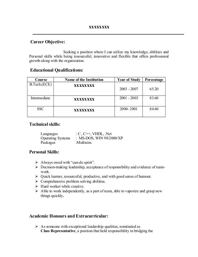 objectives of resume for freshers