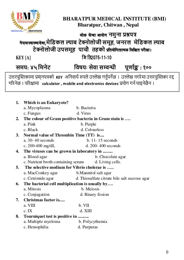 MCQ for Medical Lab Technician