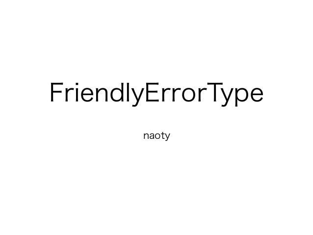FriendlyErrorType naoty