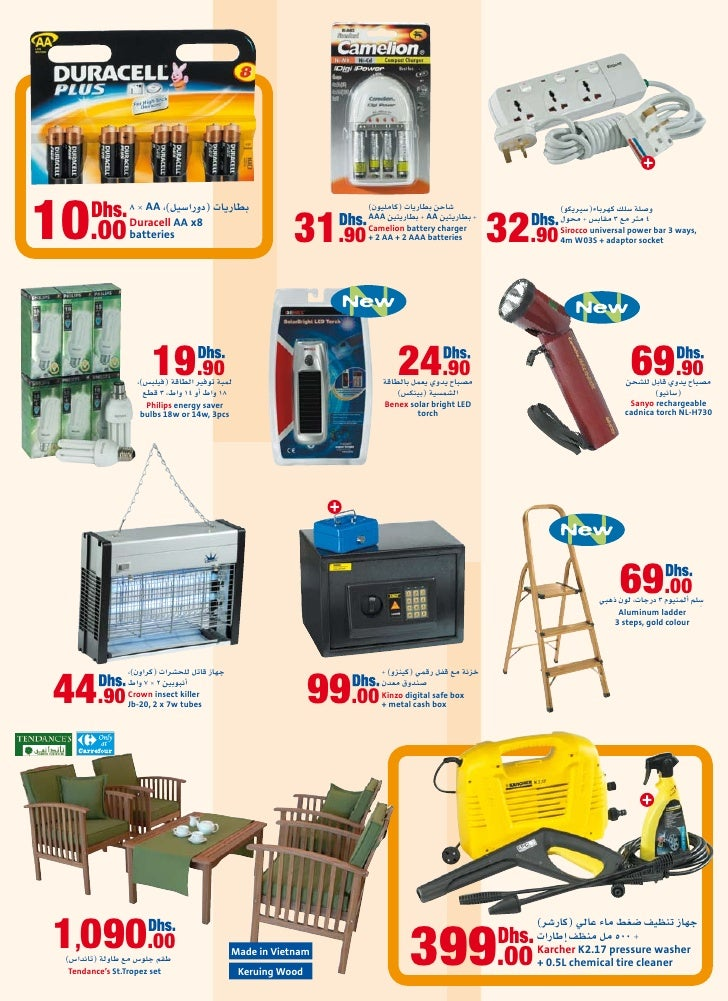From 11th November Until 21st November 2007 Carrefour Uae