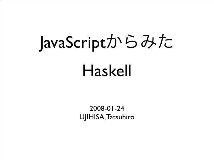 JavaScript       Haskell           2008-01-24       UJIHISA, Tatsuhiro