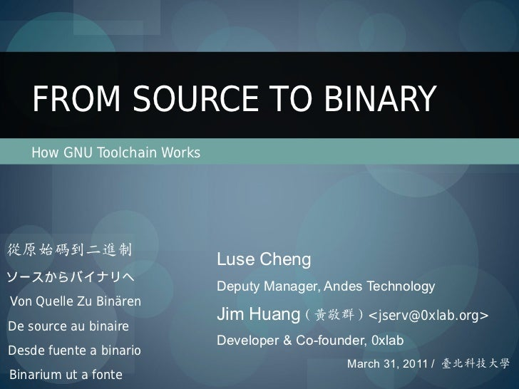 FROM SOURCE TO BINARY   How GNU Toolchain Works從原始碼到二進制                             Luse Chengソースからバイナリへ                  ...
