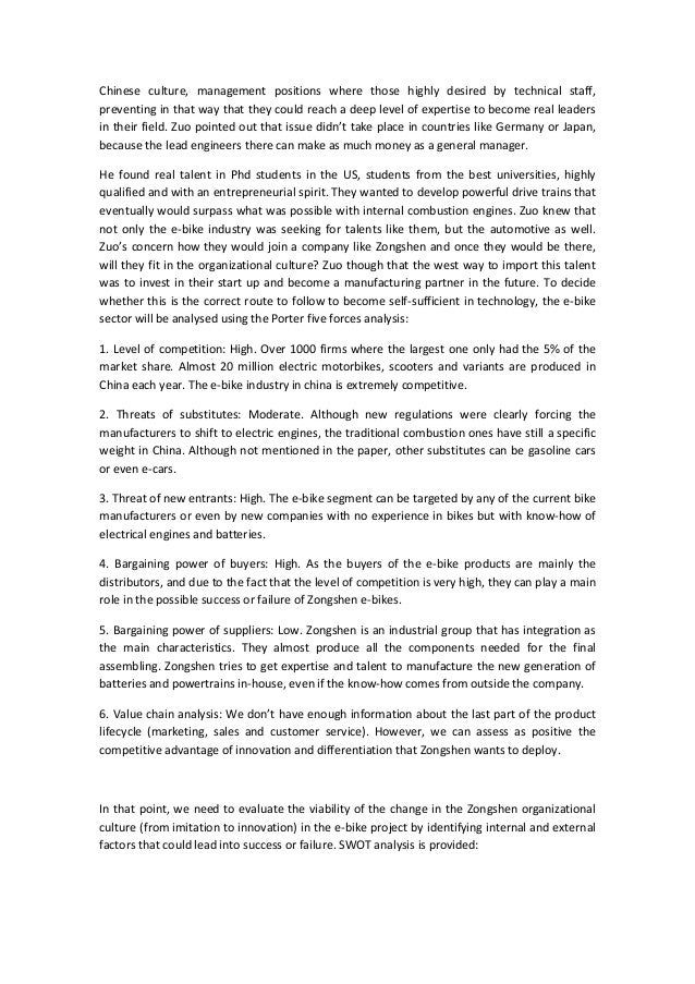 the essay about advertising cricket game