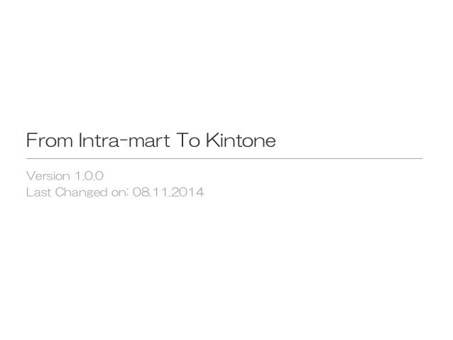 From Intra-mart To Kintone Version 1.0.0 Last Changed on: 08.11.2014